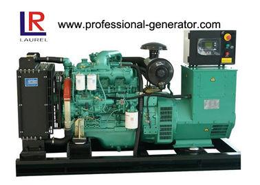 China OEM 40kw 50kVA Electric Generator Diesel 220V / 380V , ISO9001 CE Approved distributor