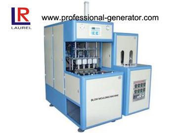 China International Technology Semi - automatic Blow Moulding Machine for Feeding Bottle distributor