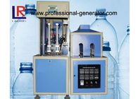 Semi Automatic Two Cavity Plastic Bottle Blow Molding Machine / Plastic Machinery